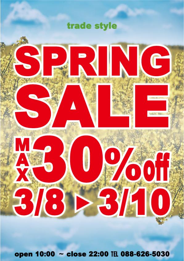 【3/8・9・10】3日間限定!スプリングセール!衣料品MAX30%OFF!