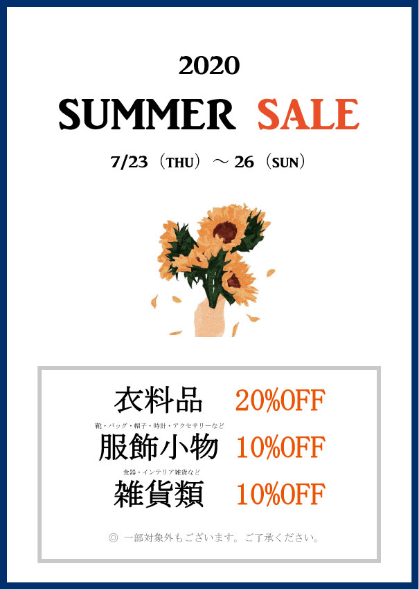 【7/23~7/26】SUMMER SALE – MAX20%OFF –